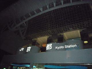 2011.9.26 京都車站 (2).JPG