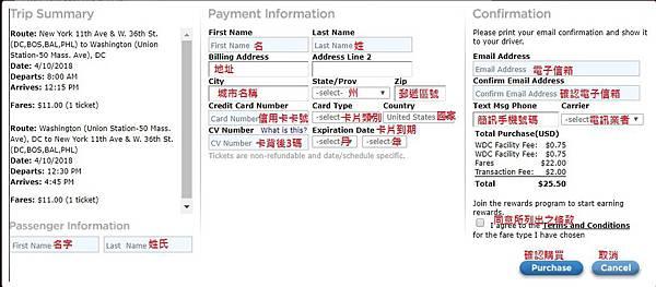 BB booking.jpg