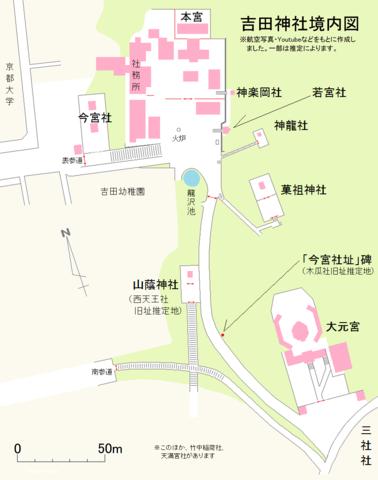 吉田神社境内図.png