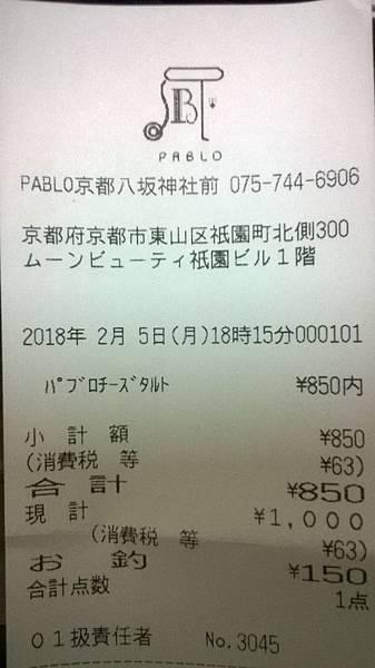 WP_20180407_001.jpg