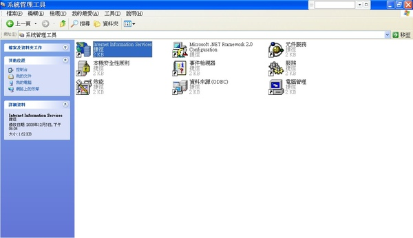 2008-12-15_120004.jpg