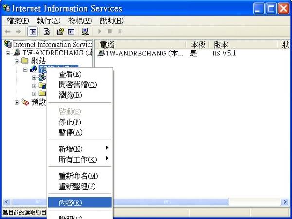 2008-12-15_120045.jpg
