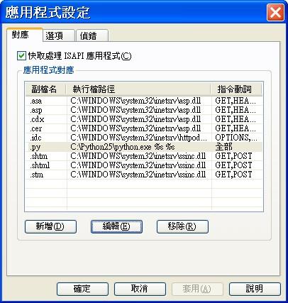 2008-12-15_120134.jpg