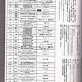 vol.106-6