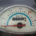 騎機車終於30000公里了