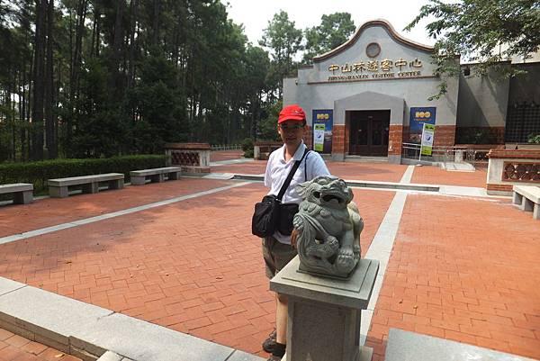 金門中山林遊客中心