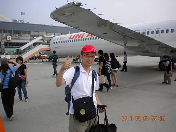 金門尚義機場