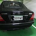 有錢人的車號