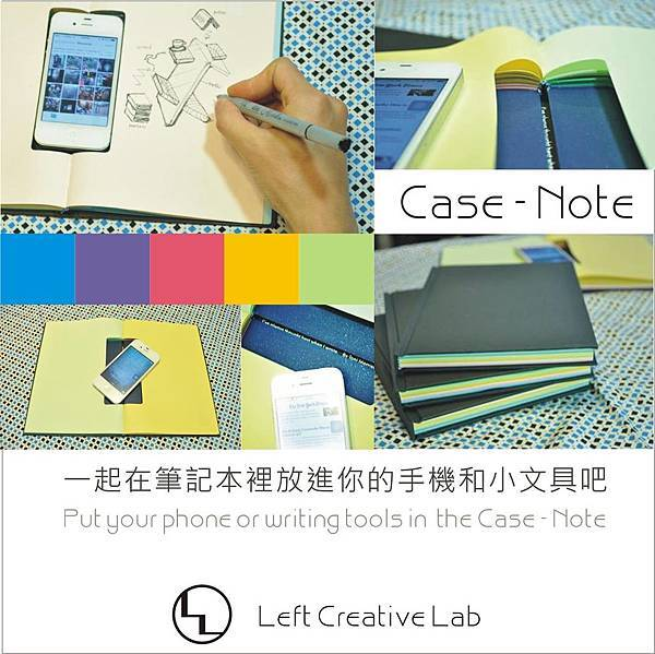 Case Note