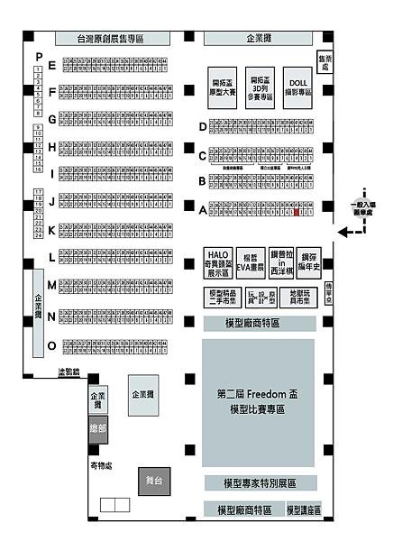 PF27、CN8攤位圖