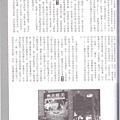 vol.107-4