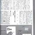 vol.112-11