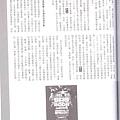 vol.107-2