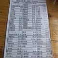 DSCF9231.JPG