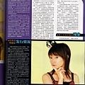 現視研vol.7