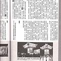 vol.104-5