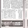 vol.104-6