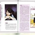 現視研vol.8