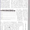 vol.107-3