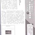 vol.107-1