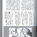 vol.112-10