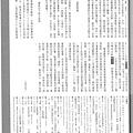 vol.107-8