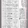 vol.106-4