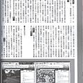 vol.112-5