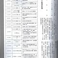 vol.112-4