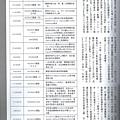 vol.112-6