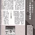 vol.106-1