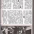 vol.106-5