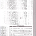 vol.107-5