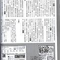 vol.112-3