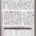 vol.106-3