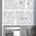 vol.112-8