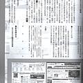 vol.112-2