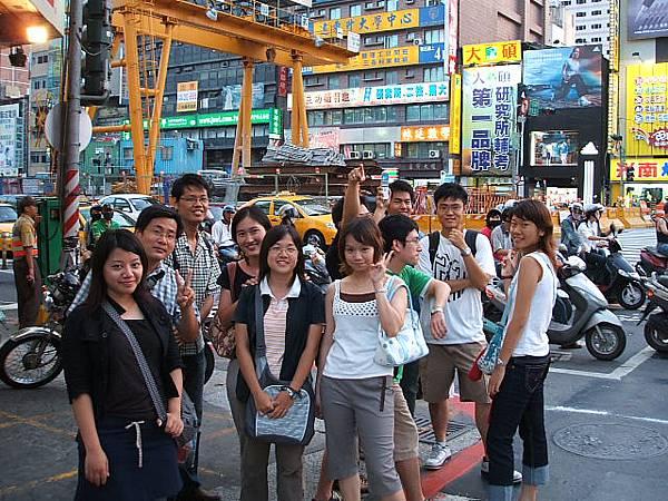 Hey! Kaohsiung