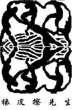店logo1.JPG