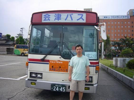 P1010422.JPG
