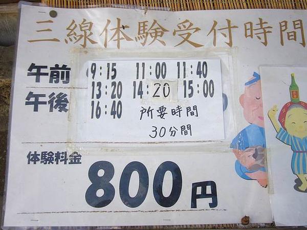 P039.JPG