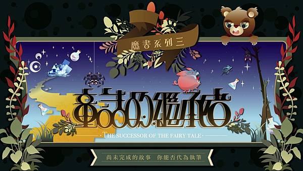 magicbook3_banner-1-1536x864