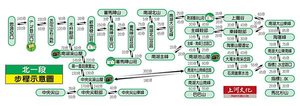 11-43-49-map1