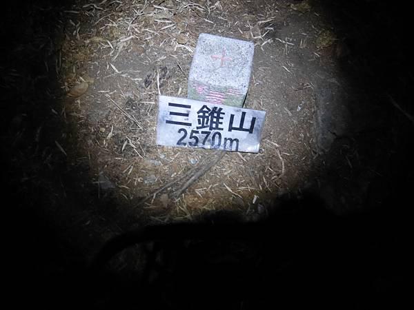 107/03/25 單攻白姑大山