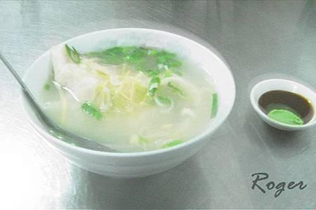 嘉義草魚粥