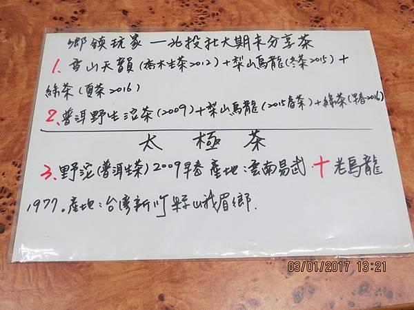 IMG_0041.JPG