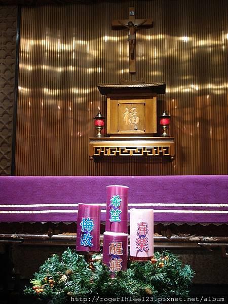 106年12月13日參訪輔大一日遊_171213_0103.jpg