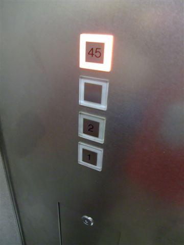 東京都廳 (3).JPG