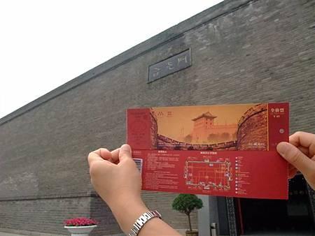 西安古城牆 (3).JPG