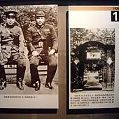 張學良公館 (4).JPG